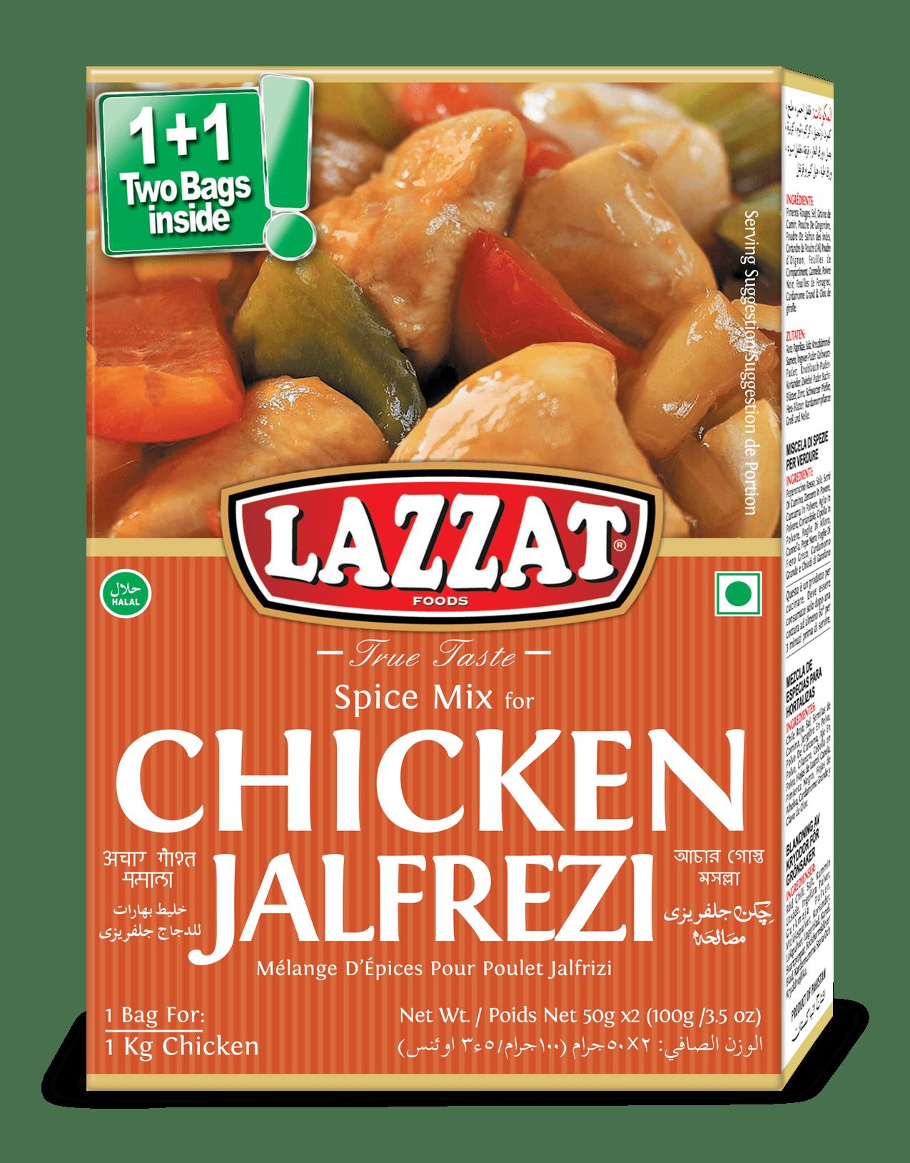 Chicken Jalfrezi 100 gm
