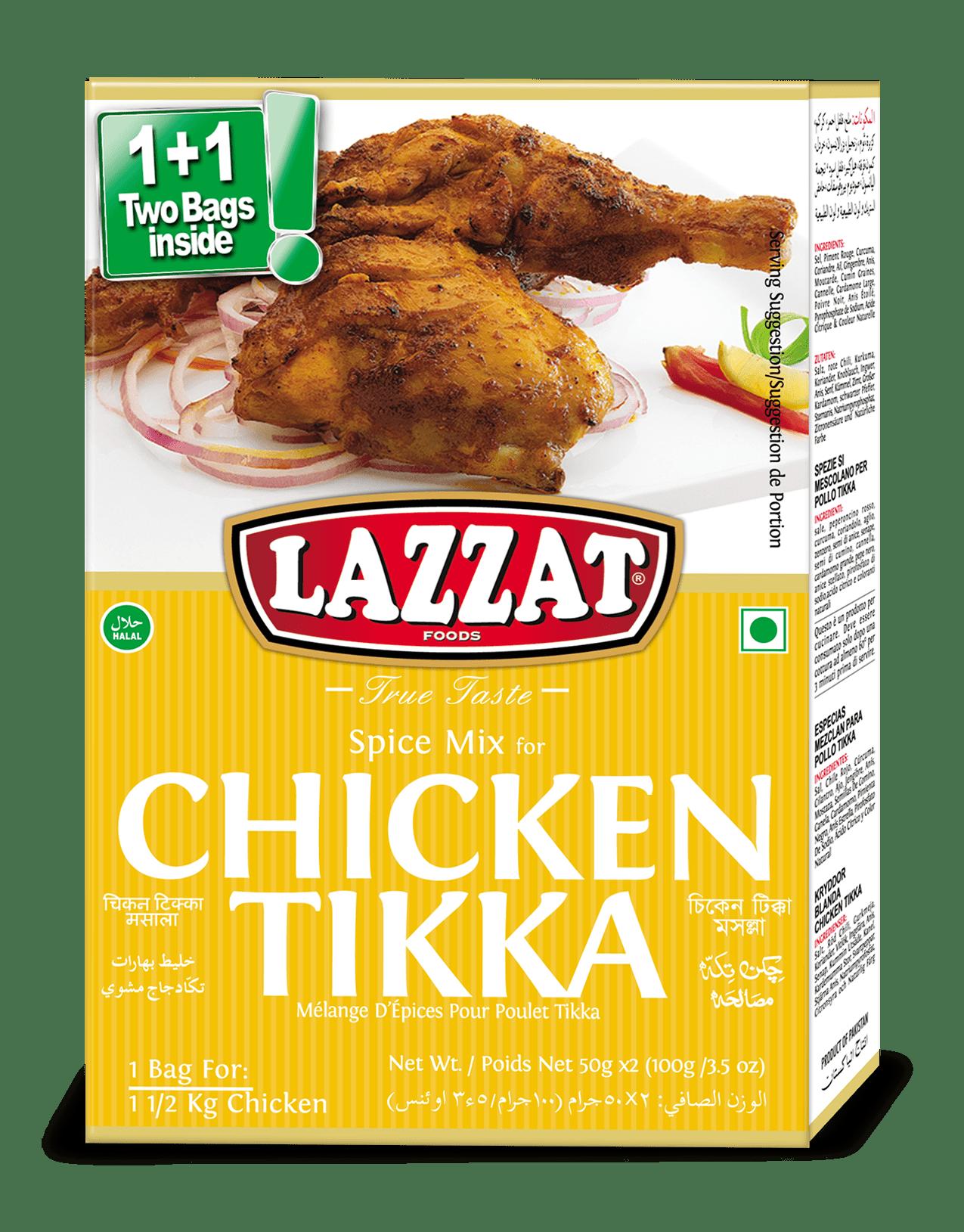 Chicken Tikka 100 gm